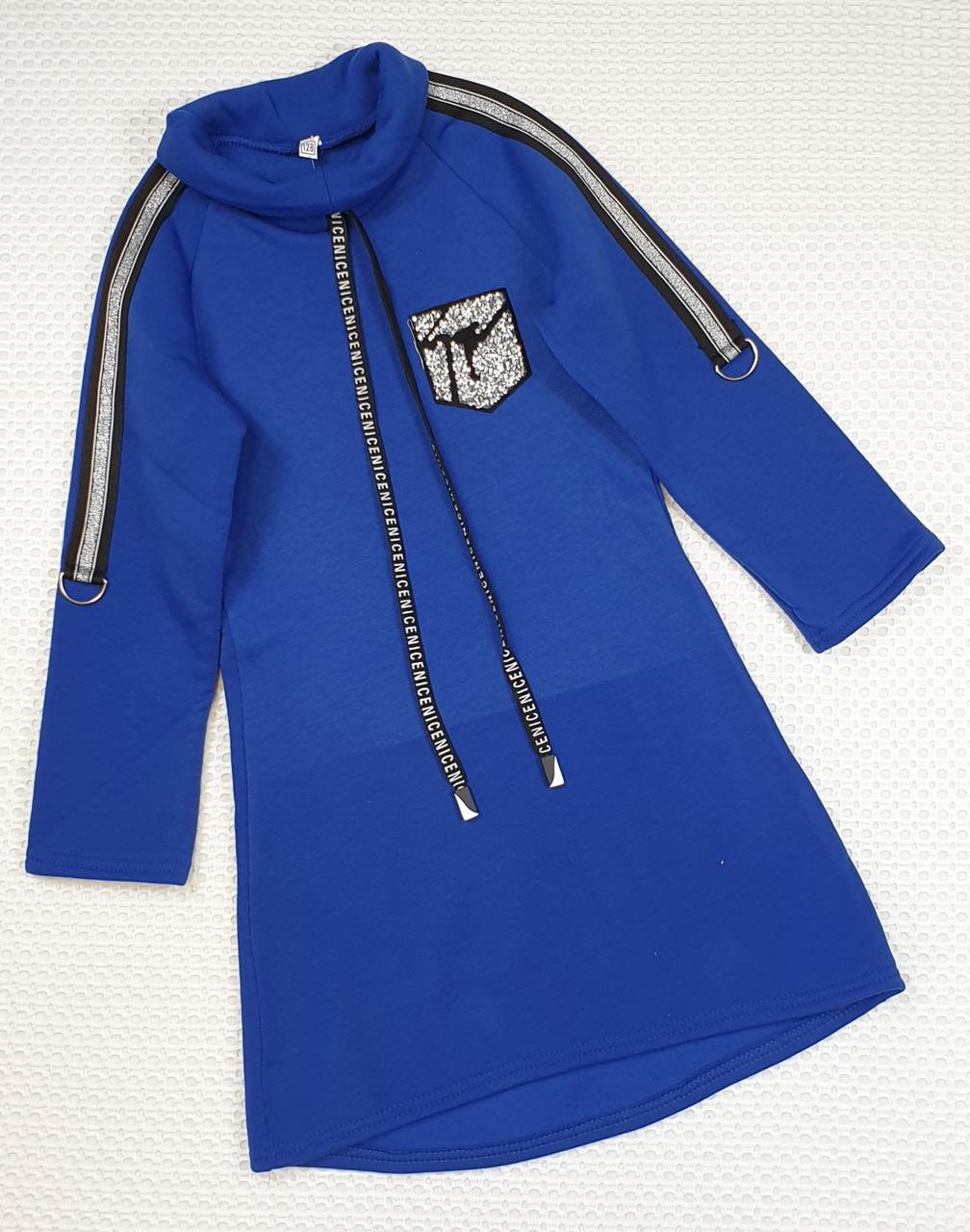 Теплое платье-туника для девочки 146-158 электрик