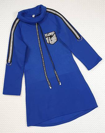 Теплое платье-туника для девочки 146-158 электрик, фото 2