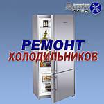 Причины, почему холодильник не охлаждает