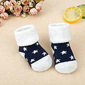 Детcкие носки зима