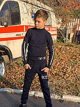 Свитер для мальчиков 130-170см