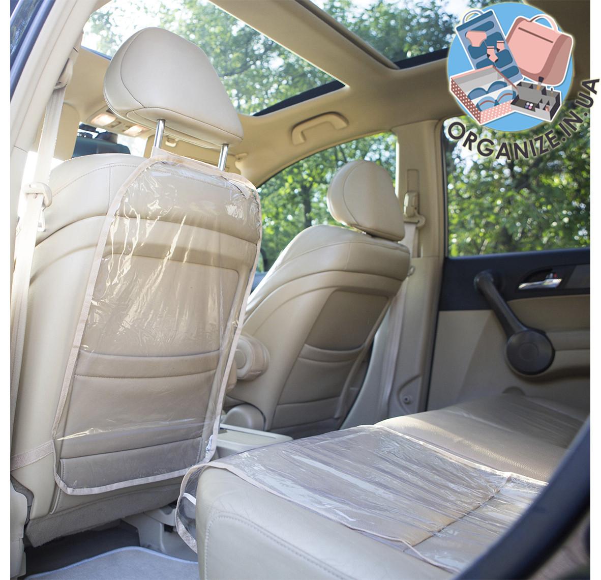 Комплект - Защитный чехол на спинку переднего сиденья автомобиля и сидушку (бежевый)