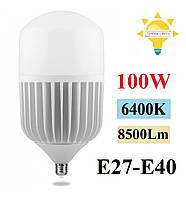 Светодиодная лампа мощная Feron LB-65 100W Е27-Е40 6400K (съемный цоколь с Е40 на Е27!)