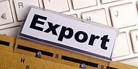 Поставки продукции на экспорт, экспорт продукции