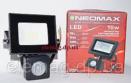 10W Прожектор с датчиком движения cветодиодный Led