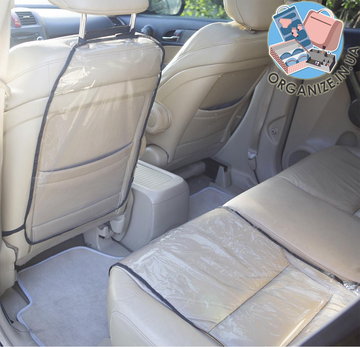 Комплект - Защита на спинку сиденья и сидушку в машину (черный)