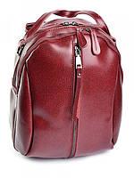 Рюкзак женский кожаный бордовый 8950 W.Red, фото 1