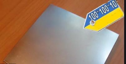 Польский неодимовый квадратный магнит 100х100х10 мм, 180кг, N42
