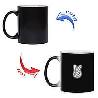 Чашка хамелеон Peace 330 мл