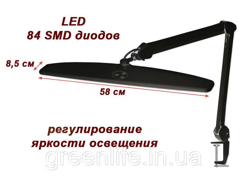 Рабочая лампа мод. 8015 LED-А чёрная с регулировкой яркости, крепление к столу