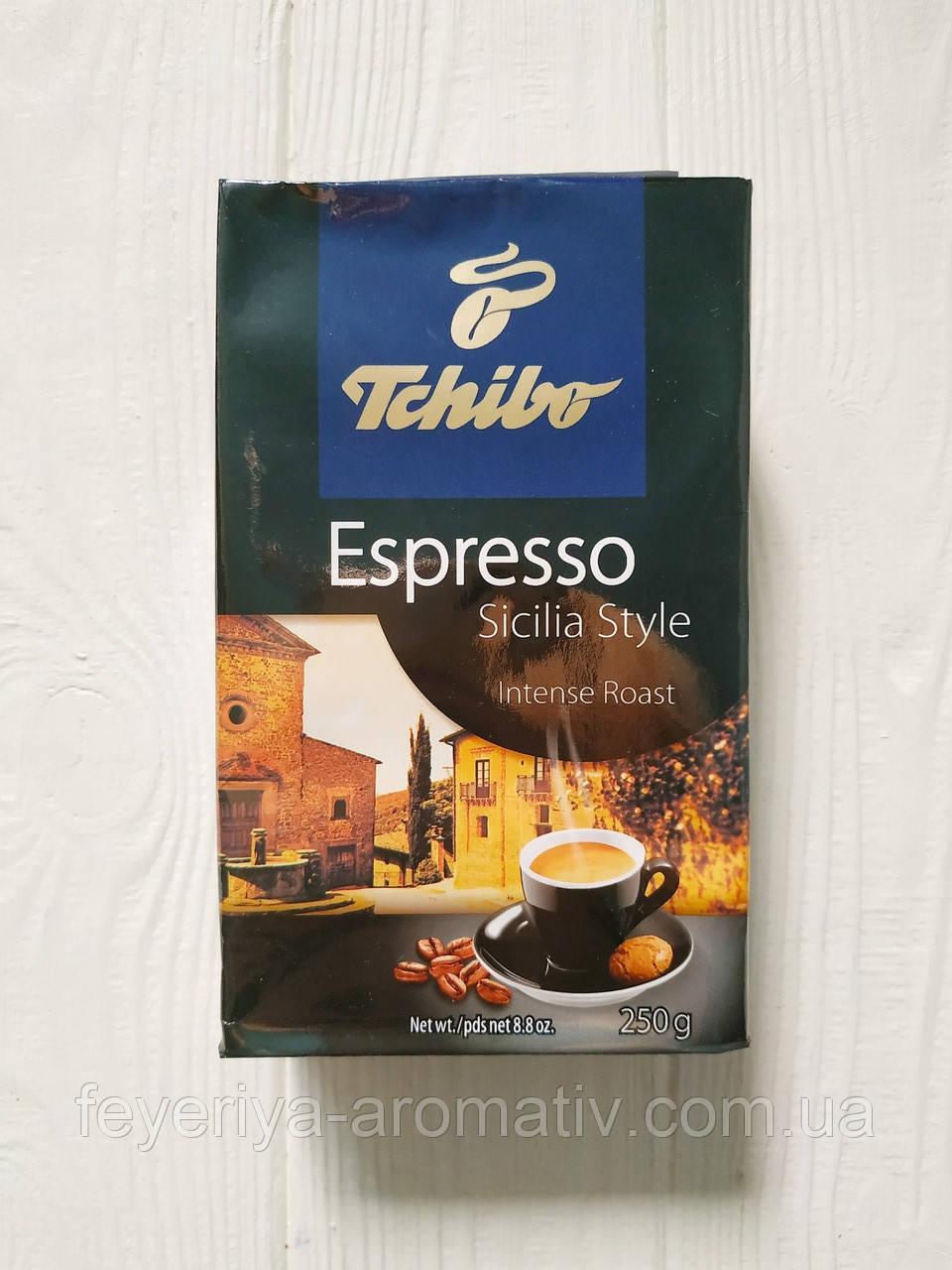 Кофе молотый Tchibo Espresso Sicilia Style Intense Roast 250гр. (Германия)