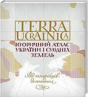"Книга ""Terra Ucrainica"", Д. Вортман та ін. | КСД"