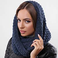 Вязаный шарф хомут снуд синий, фото 1