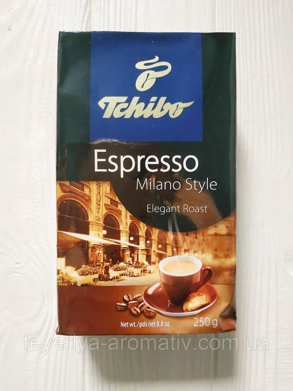 Кофе молотый Tchibo Espresso Milano Style Elegant Roast 250гр. (Германия)