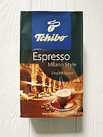 Кофе молотый Tchibo Espresso Milano Style Elegant Roast 250гр. (Германия), фото 1