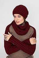 Бордовый оригинальный вязаный шарф с рукавами, One Size