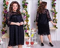 Нарядное свободное платье гипюровое больших размеров до 56-го пудровое