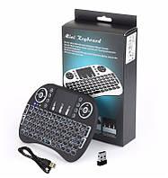 Клавиатура с тачпадом Keyboard MWK08/i8