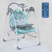 Шезлонг - качалка детская (колыбель) с электроприводом и пультом JOY 3 в 1 (качель шезлонг карусель)