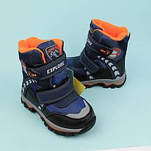 Термо ботинки зимние на мальчика на двух липучках тм Том.м размер 26,27,28