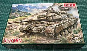 Т-64БВ Советский /украинский основной боевой танк. Сборная модель танка. 1/35 SKIF MK205