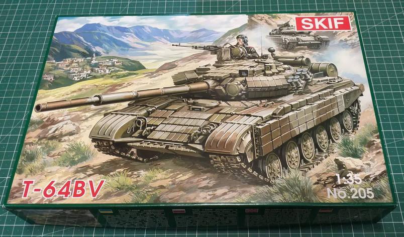 Т-64БВ Советский /украинский основной боевой танк. Сборная модель танка. 1/35 SKIF MK205, фото 2