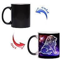 Волшебная Чашка хамелеон Знак зодиака Лев 330 мл