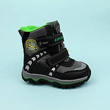 Термо черевики дві липучки на хлопчика тм Тому.м розмір 25, фото 2