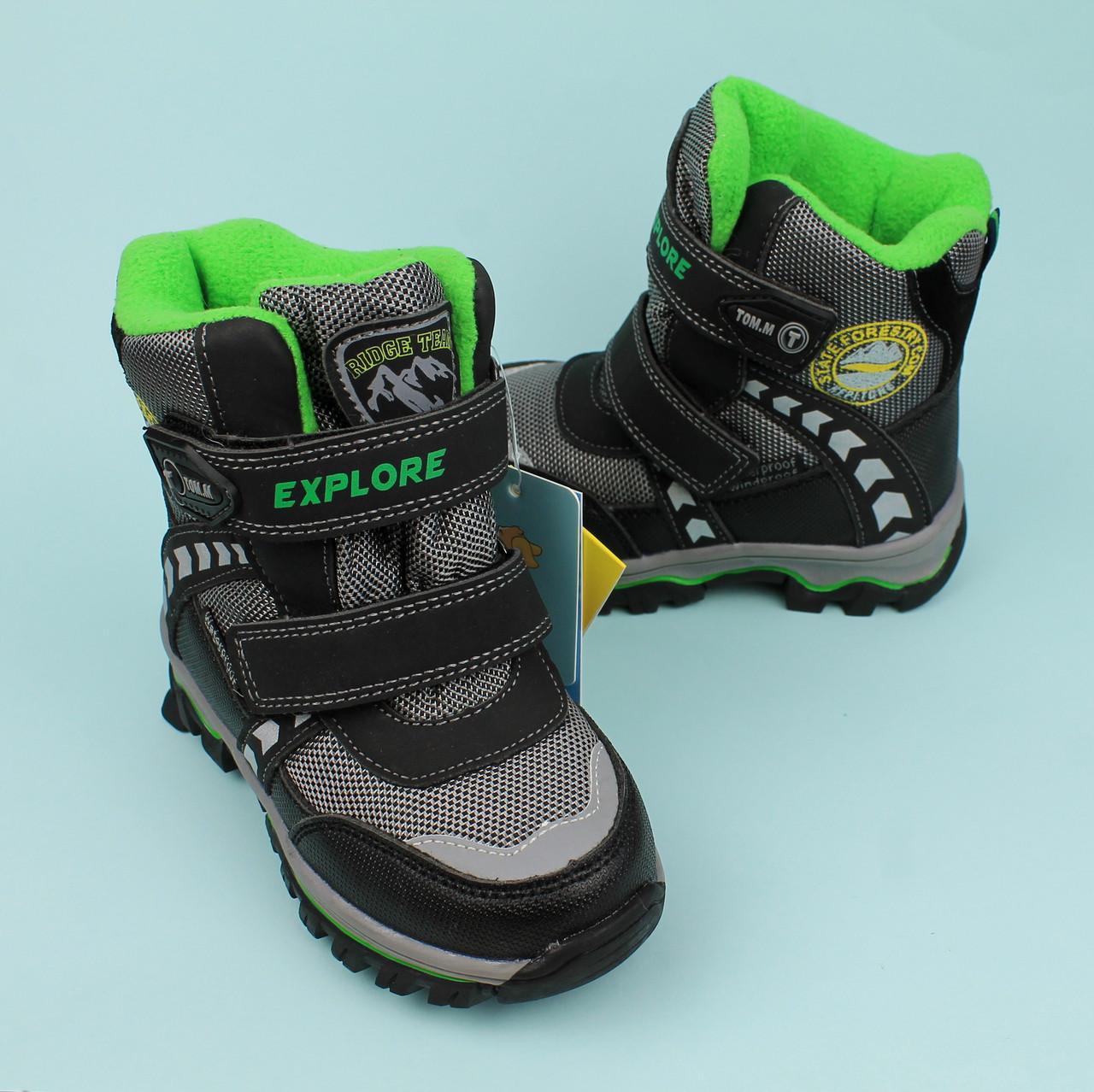 Термо ботинки две липучки на мальчика тм Том.м размер 23,25,26,27