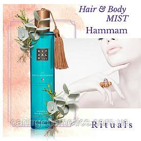 Rituals. Парфумований аромат для тіла і ліжку. Ritual of Hammam. Bed & Body Mist. Виробництво Нідерланди. Обсяг: 50 мл.