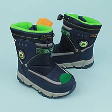 Термо сапоги для мальчика зимняя обувь тм Том.м размер 26,27