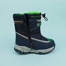 Термо чобітки для хлопчика зимове взуття тм Тому.м розмір 27, фото 2