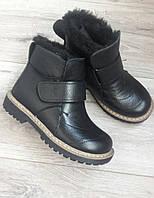 Зимние детские ортопедические ботинки из натуральной кожи на липучке р.20-36.