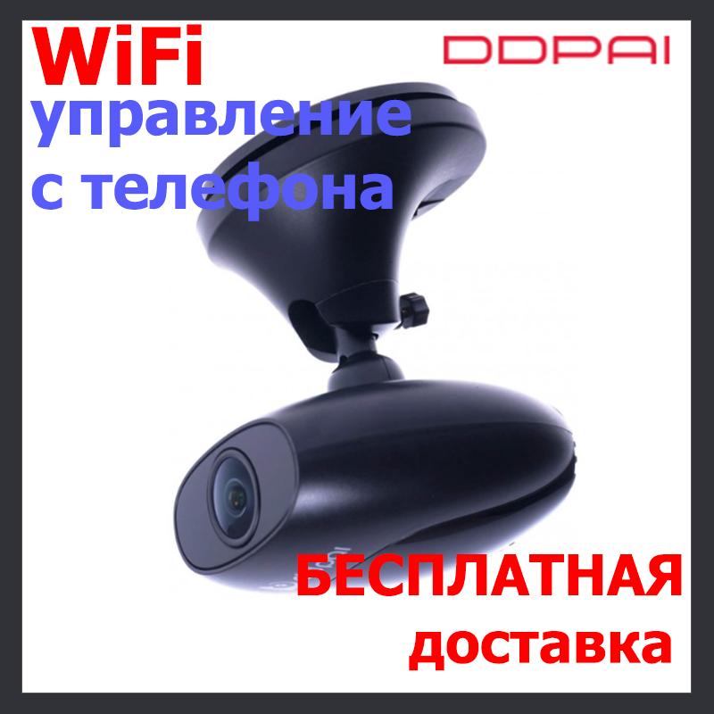 Автомобильный видеорегистратор DDPAI M4 Plus FullHD GPS WiFi