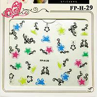 Наклейки для Ногтей 3D Самоклеящиеся Nail Stickers FP-Н-29 Яркие Цветы Звездочки с Черными Завитками, Маникюр