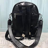 Жіночий шкіряний міський рюкзак з плечовим ремінцем чорний, фото 8