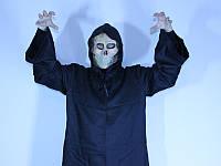 Карнавальный костюм Смерти