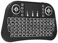 Унивеpсальная беспроводная клавиатура Mini Keyboard с подсветкой
