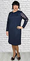 Красивое женское платье большого размера (58-64)