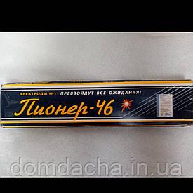 """Электроды сварочные """"Пионер"""" АНО-46 Ø 3 мм 2,5кг"""