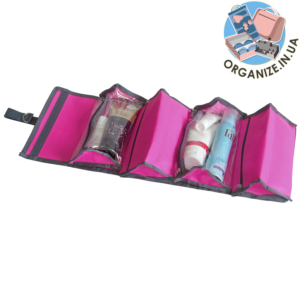 Органайзер-трансформер 4 в 1 со съемными косметичками ORGANIZE (розовый)