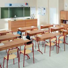 Мебель для учебных заведений, общее