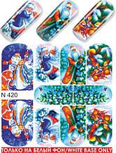 """Слайдер - дизайн Milv """"Новый Год"""" N 420 (водные наклейки)"""