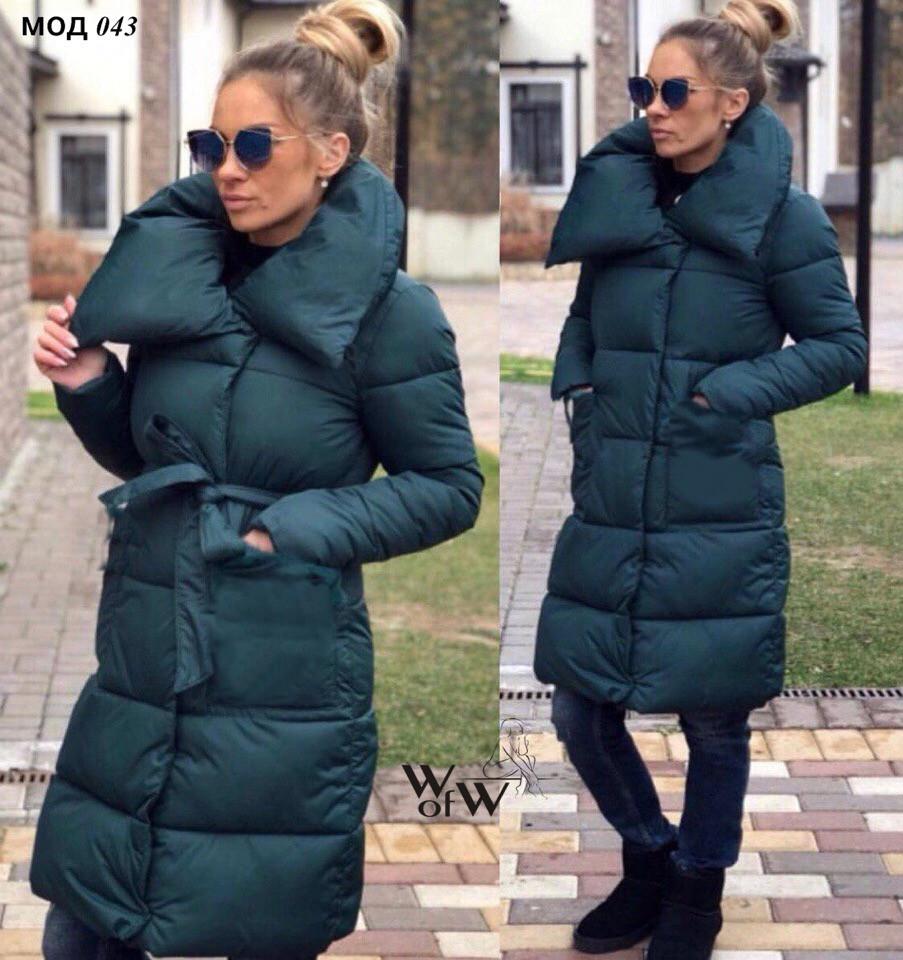 Женская теплая зимняя куртка  УЦ043