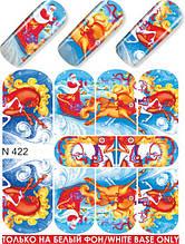 """Слайдер - дизайн Milv """"Новый Год"""" N 422 (водные наклейки)"""