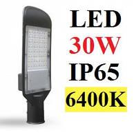 Уличный LED светильник фонарь Feron SP2911 30W IP65 6400K STREET Консольный светодиодный, фото 1