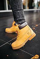 Зимние мужские ботинки Timberland  \ Тимберленд  \ Чоловічі черевики Тімберленд