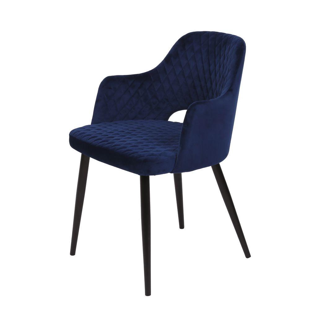 Обеденное кресло JOY (Джой) глубокий синий велюр от Concepto