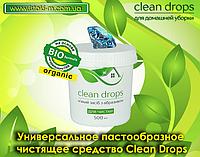 СВОД мягкое универсальное чистящее средство с абразивом 500 мл. Сlean drops