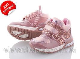 Яскраві стильні черевички для дівчинки. р22-26(код 4279-00)